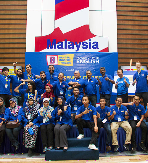 Bahasa Inggeris 1Malaysia (BI1M)